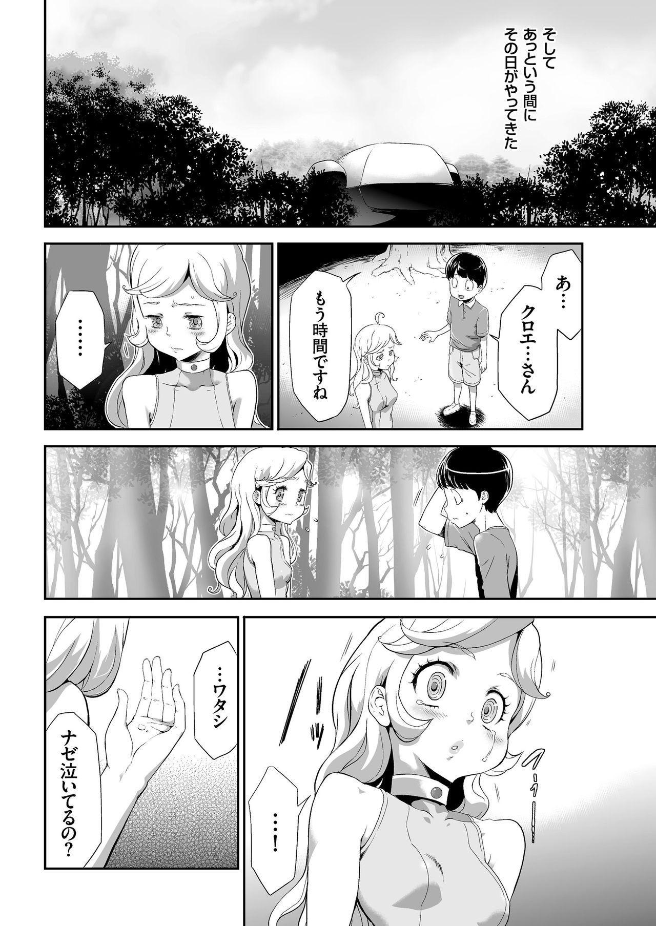 COMIC KURiBERON 2018-06 Vol. 68 181