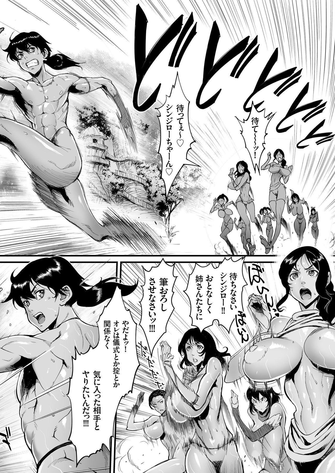 COMIC KURiBERON 2018-06 Vol. 68 21