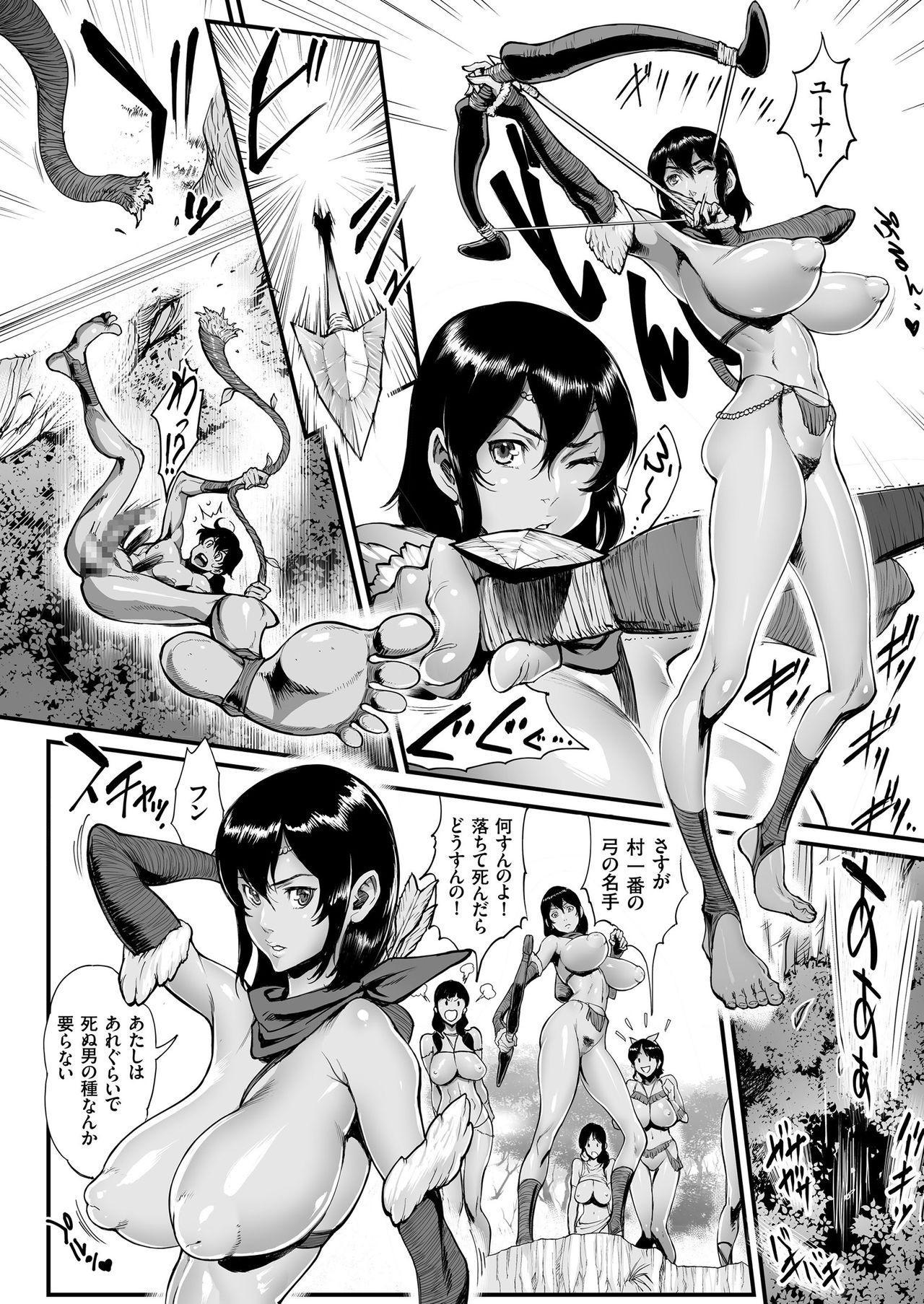 COMIC KURiBERON 2018-06 Vol. 68 25