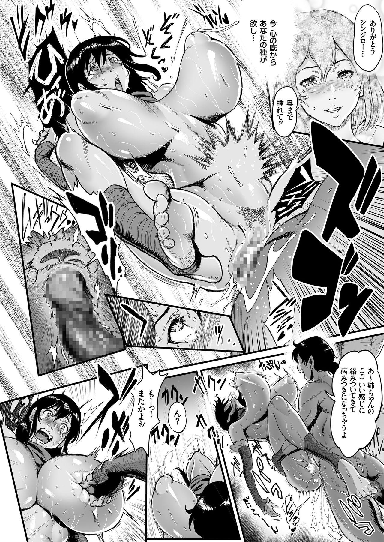 COMIC KURiBERON 2018-06 Vol. 68 29