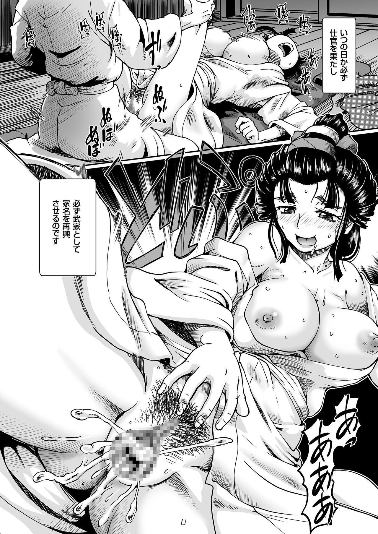 COMIC KURiBERON 2018-06 Vol. 68 85