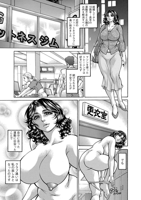 Magazine Cyberia Vol. 111 181