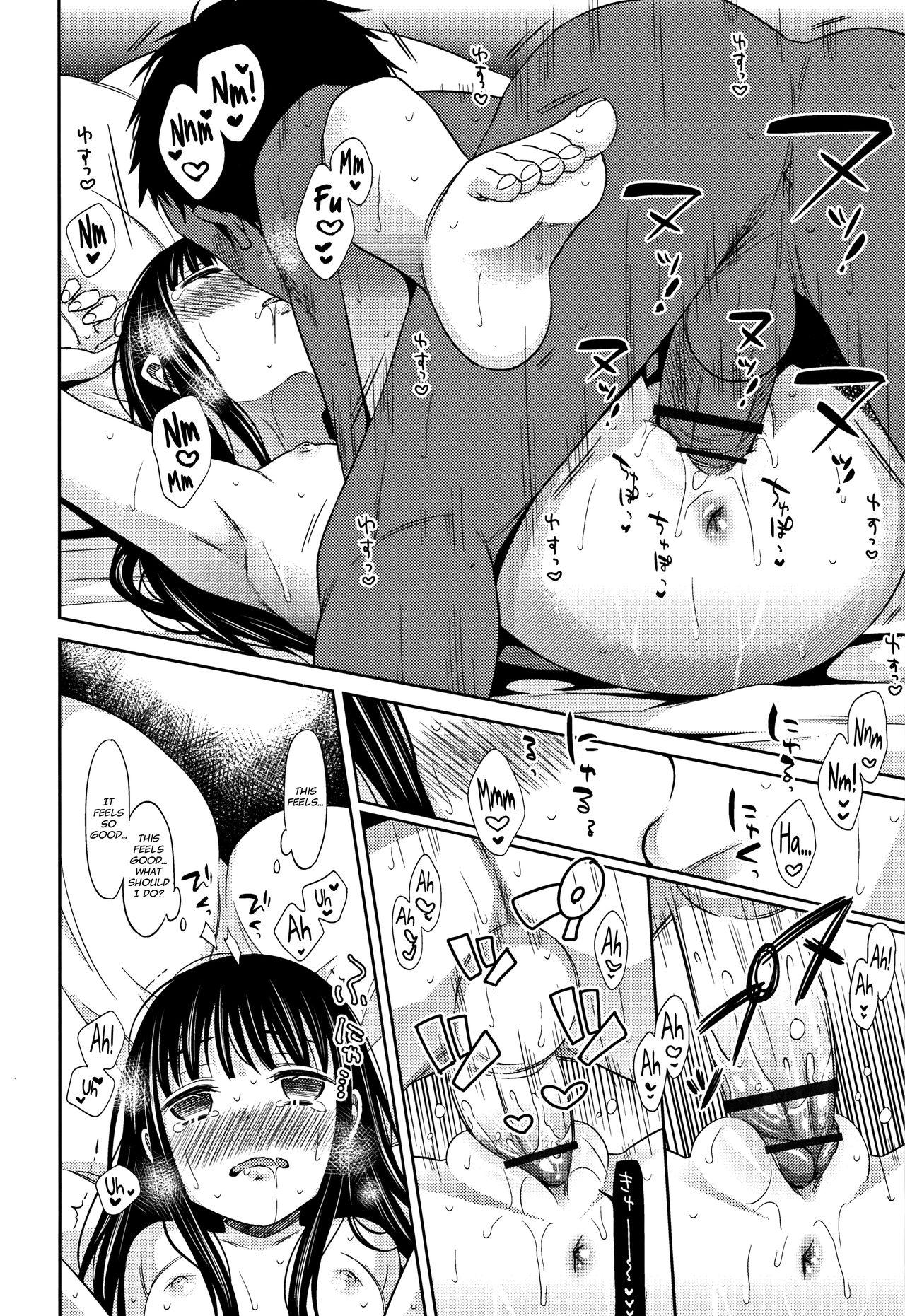 Heisei JC in Meiji Yobaimura Ch. 1-5 33