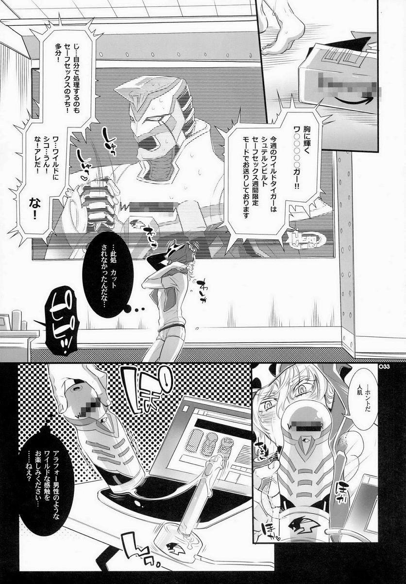 Moshimo Oji-san no Sponsor ga Kikan Gentei de Toaru Onahole Maker ni Natta to Shitara? 25