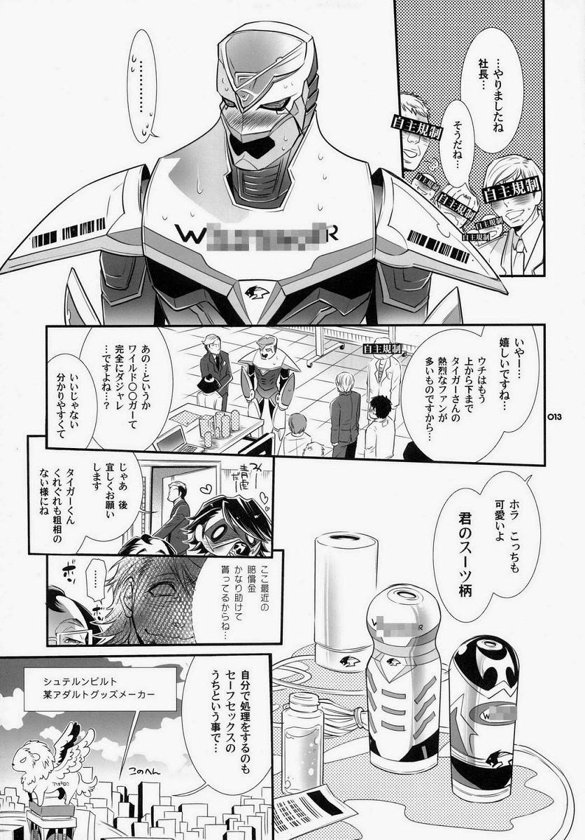 Moshimo Oji-san no Sponsor ga Kikan Gentei de Toaru Onahole Maker ni Natta to Shitara? 7