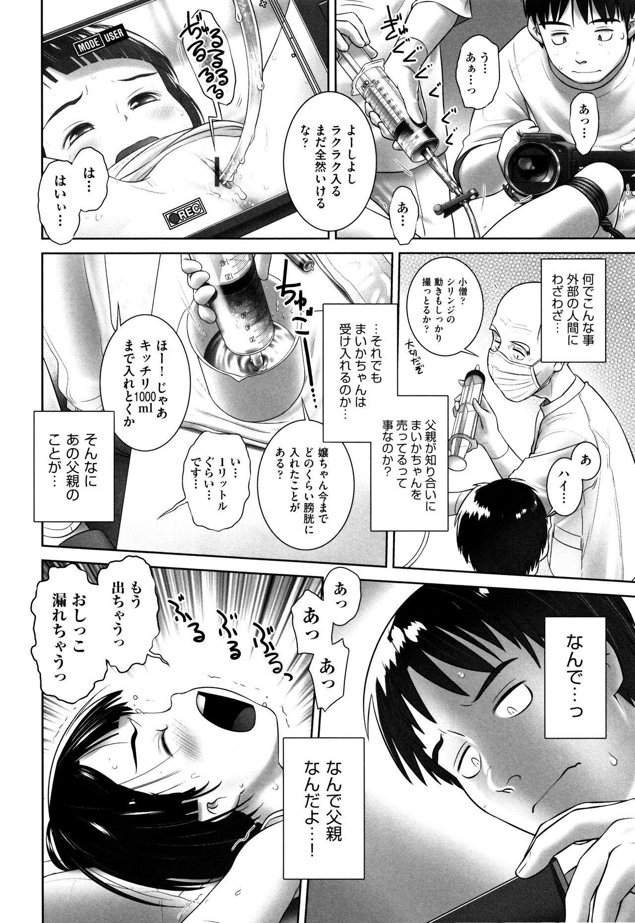 Shoujo Kumikyoku 7 128