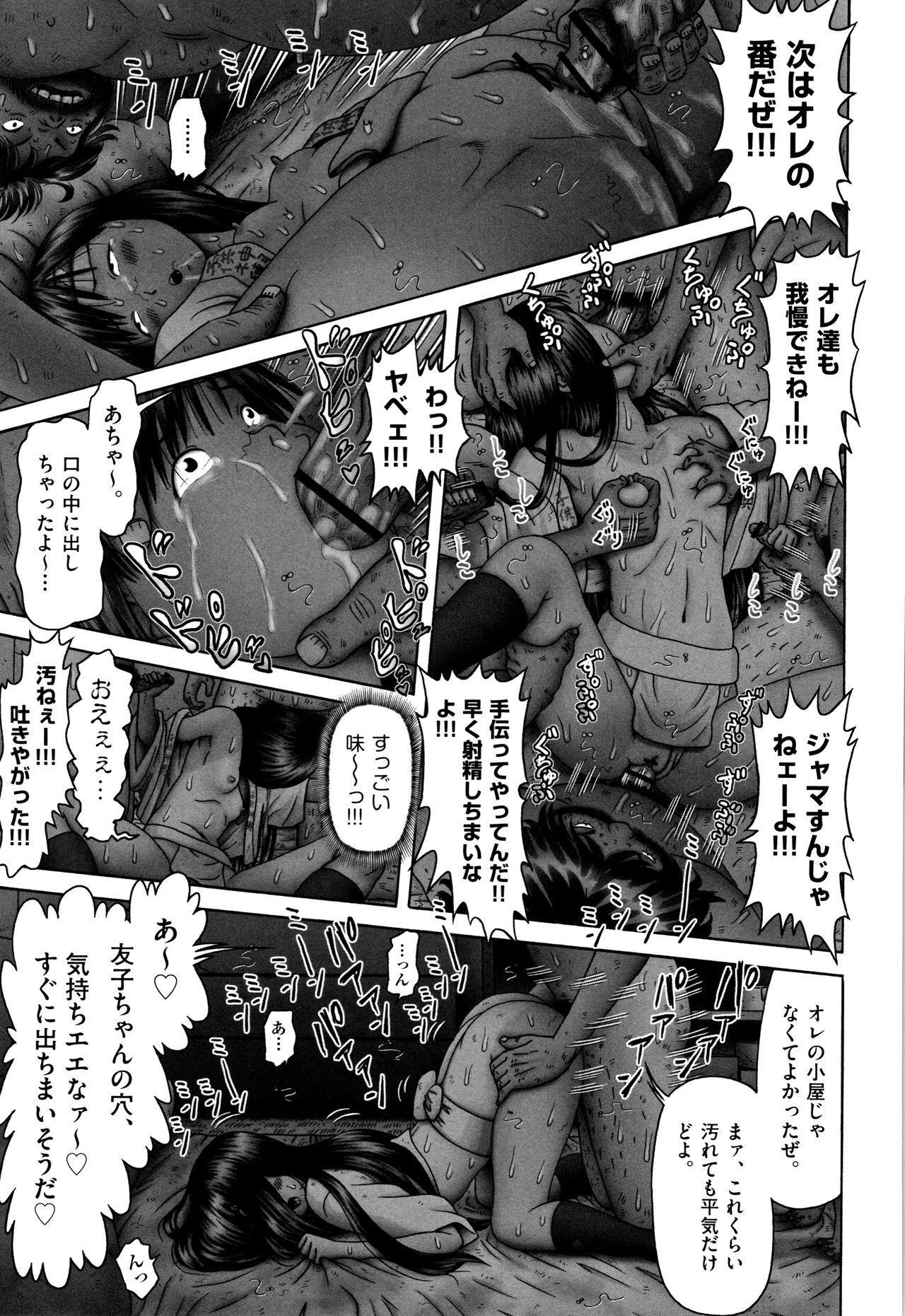 Shoujo Kumikyoku 7 17