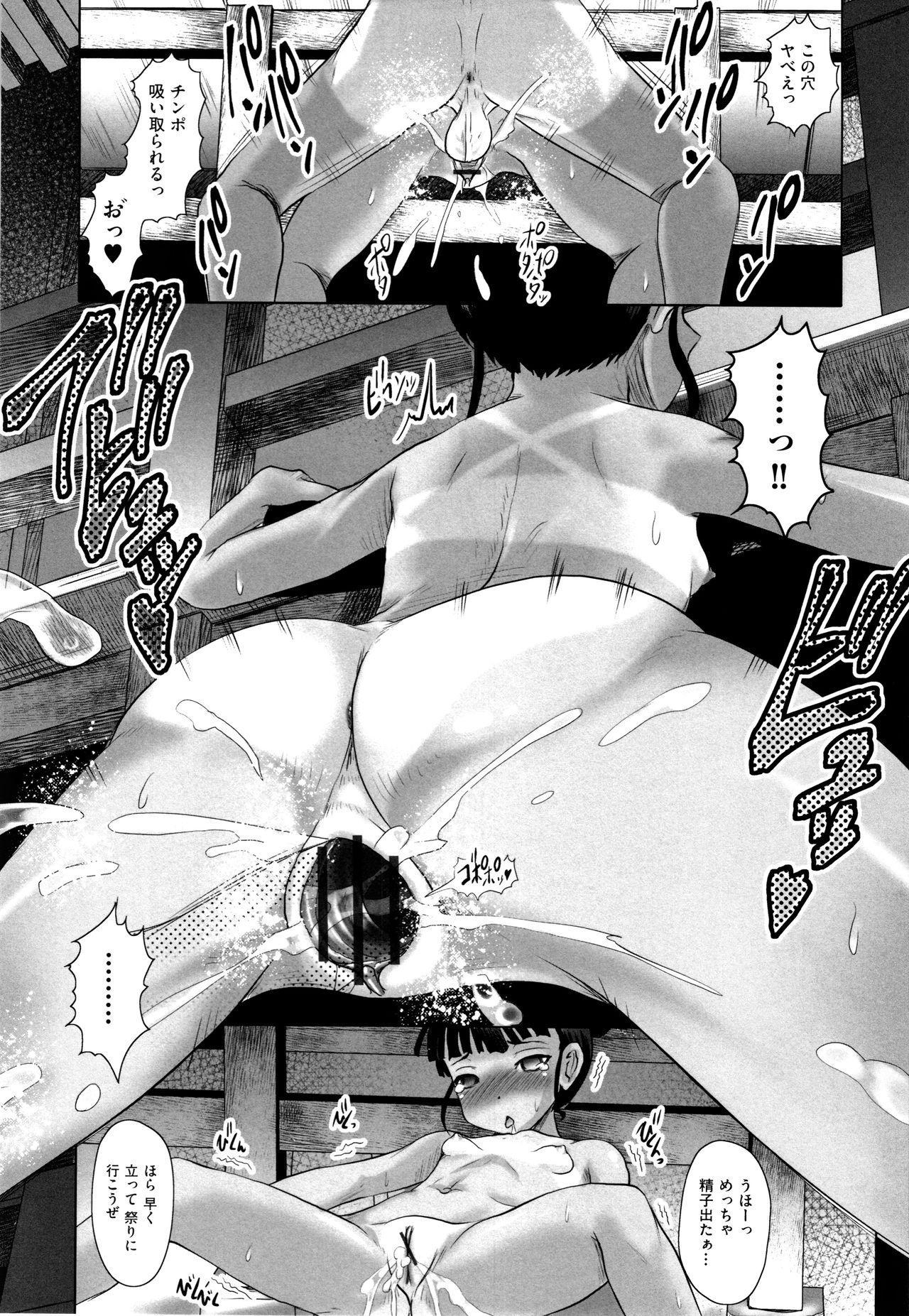Shoujo Kumikyoku 7 183