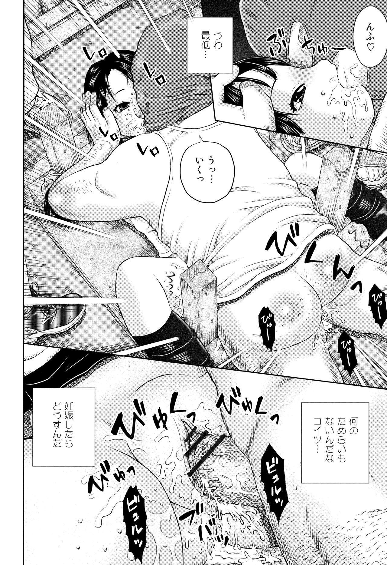 Shoujo Kumikyoku 7 218