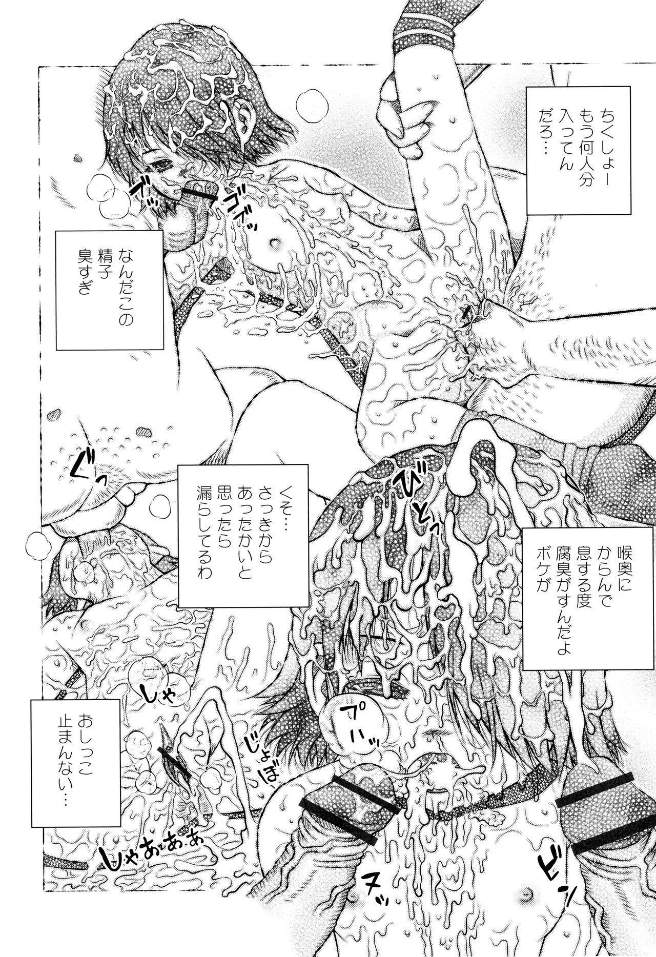 Shoujo Kumikyoku 7 226