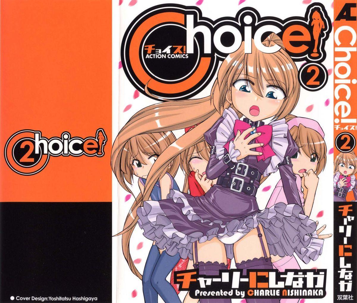 Choice! 02 0
