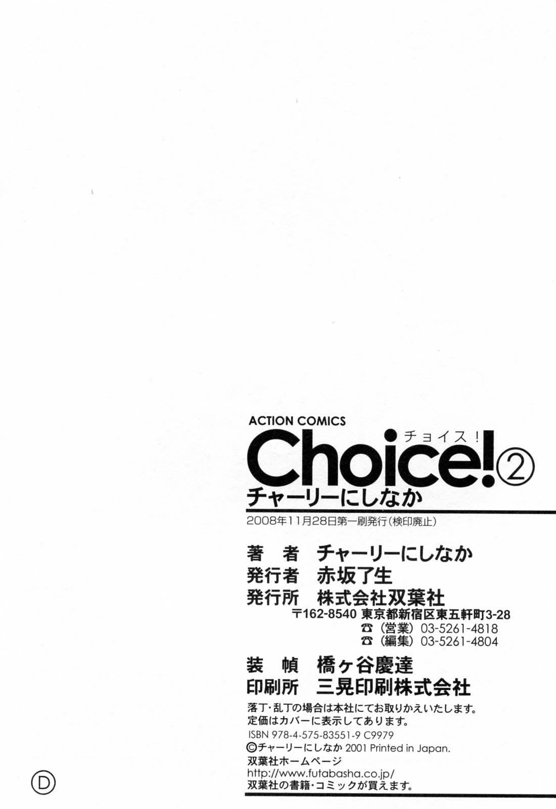 Choice! 02 177