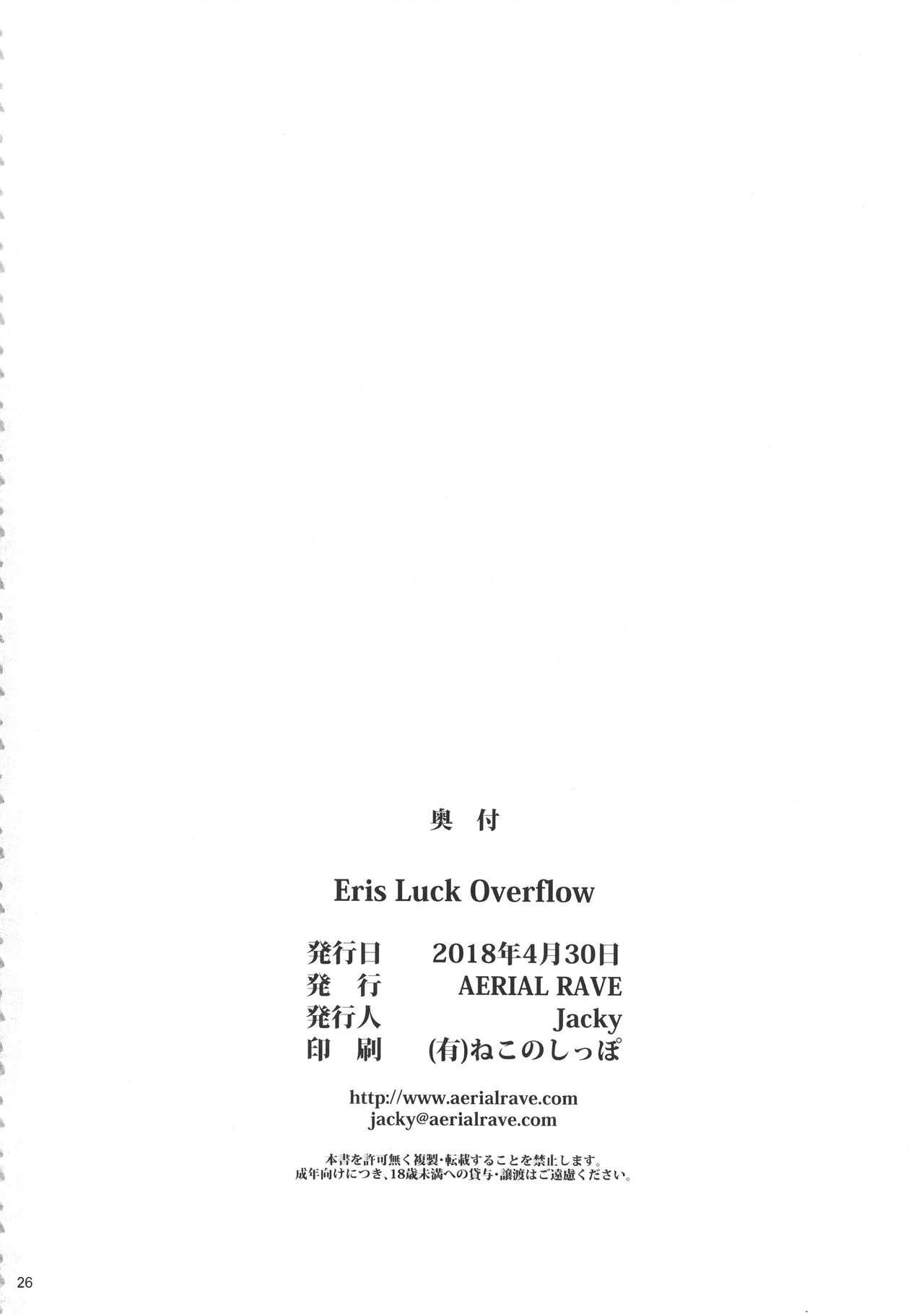 Eris Luck Overflow 24