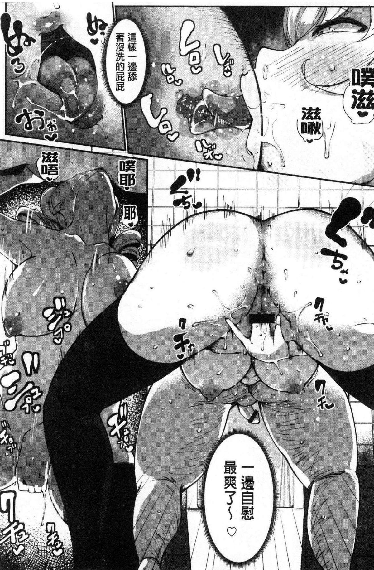 Inshitsu Honeyhole 14