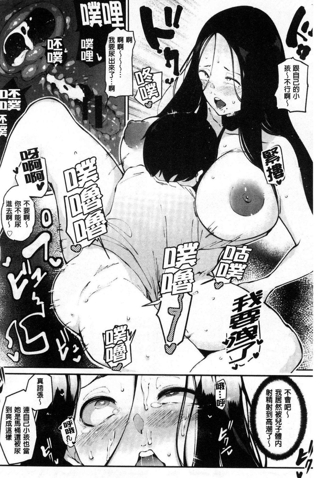 Inshitsu Honeyhole 62