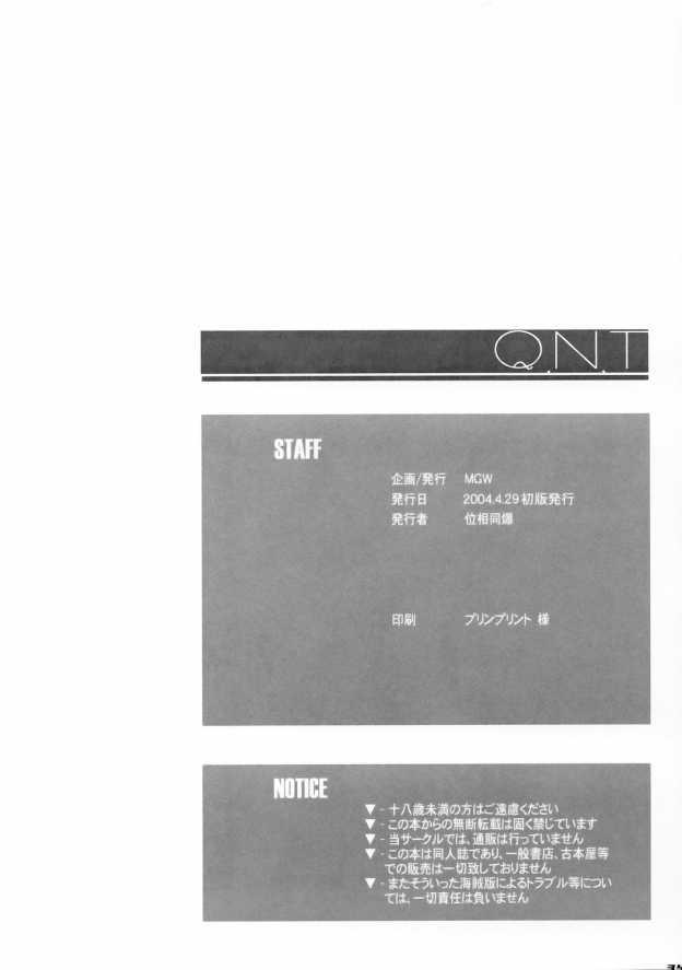 Q.N.T 19