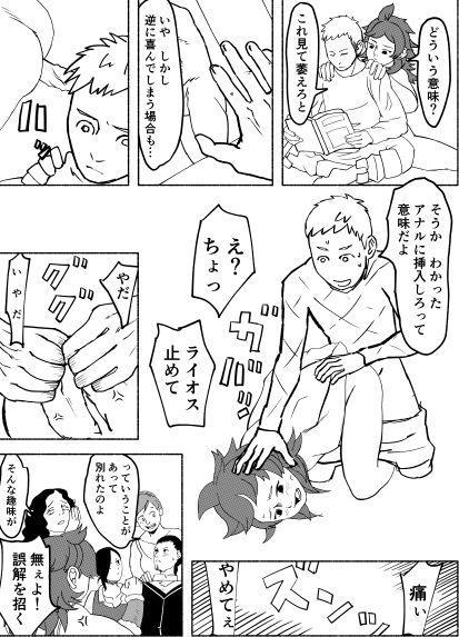 Namari 10