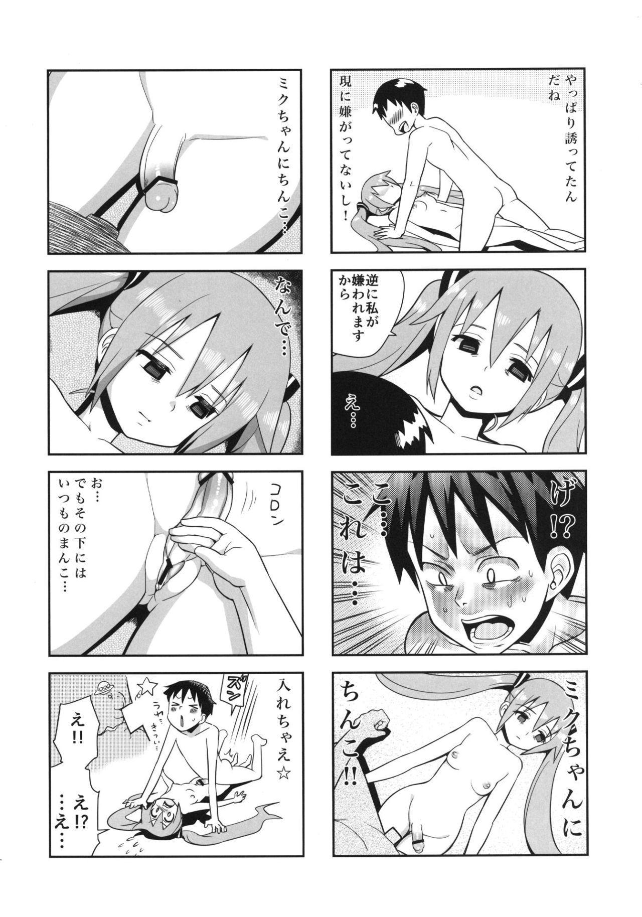 Mikkumiku na Hannou volume. 5 40