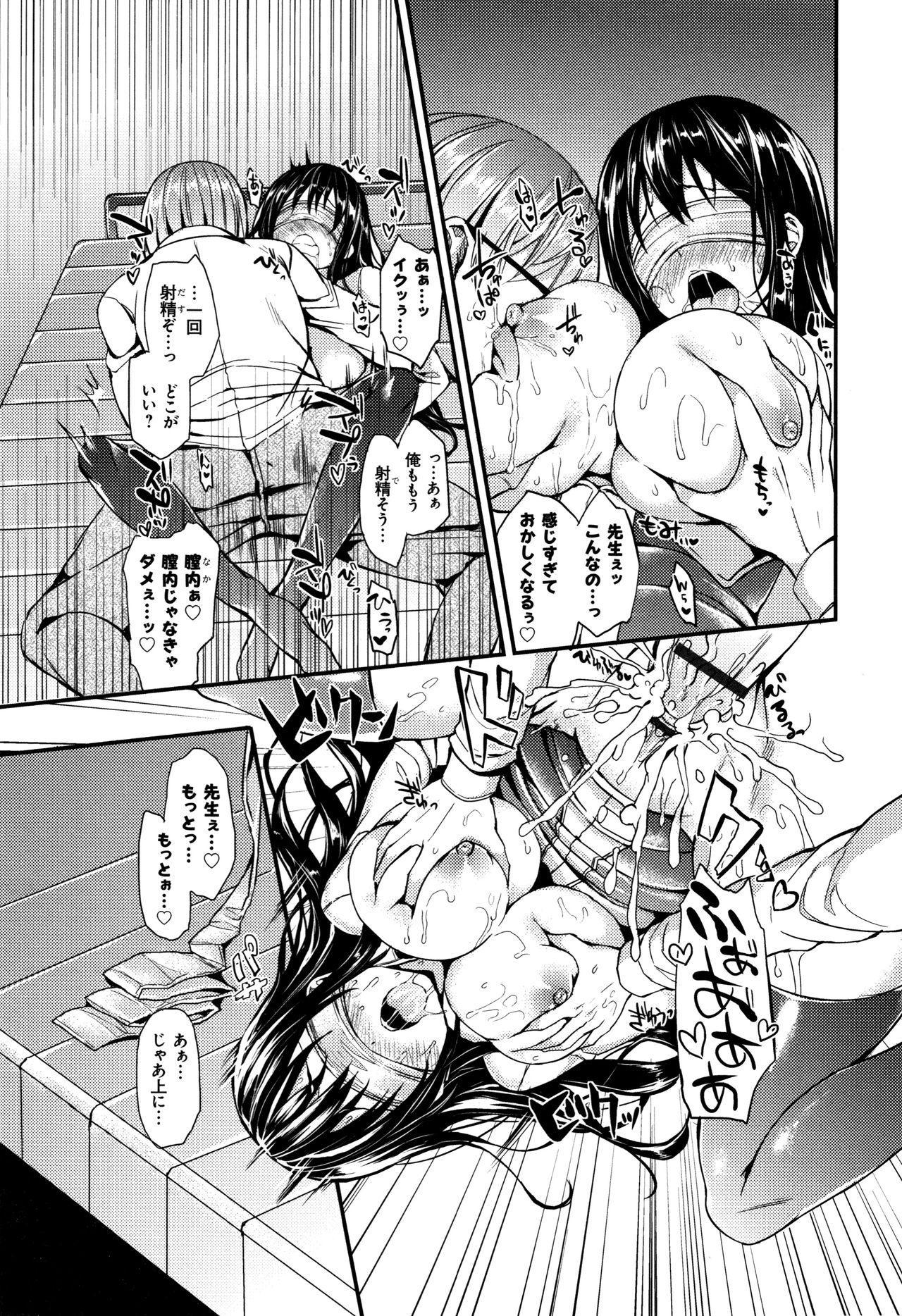 Seikatsu Shuukan 40