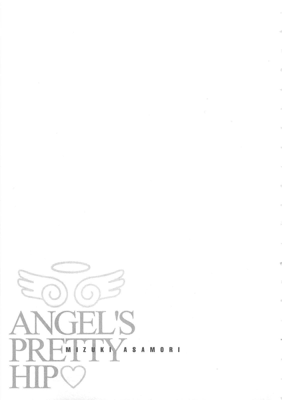 Tenshi no Kyuu - Angel's Pretty Hip 141