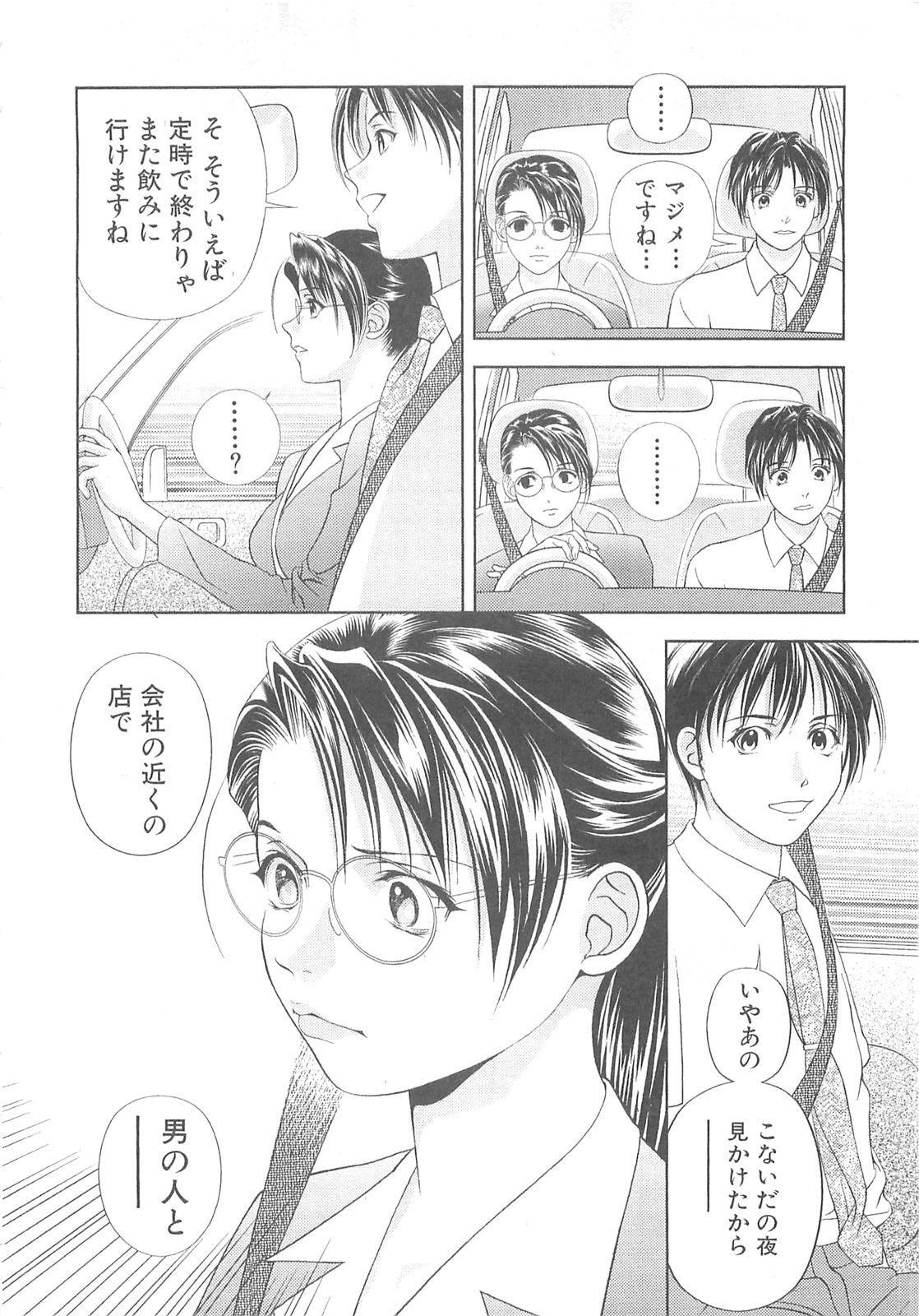 Tenshi no Kyuu - Angel's Pretty Hip 176