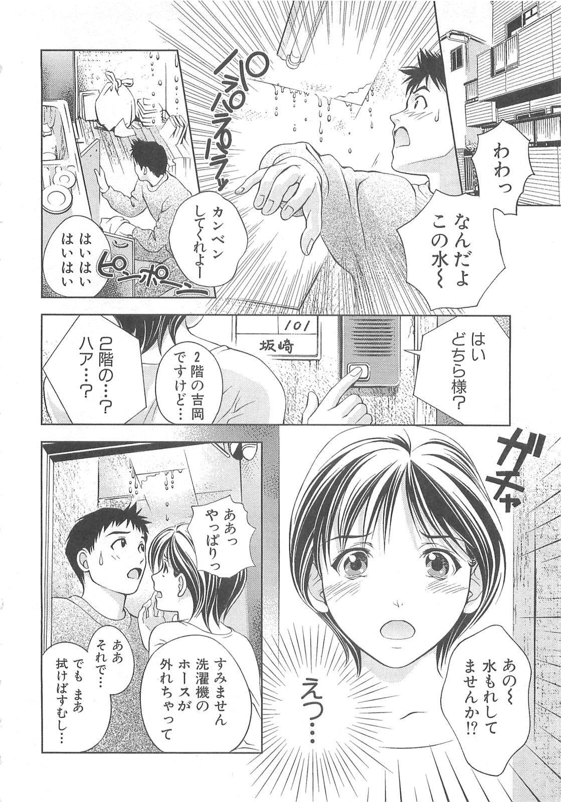 Tenshi no Kyuu - Angel's Pretty Hip 28