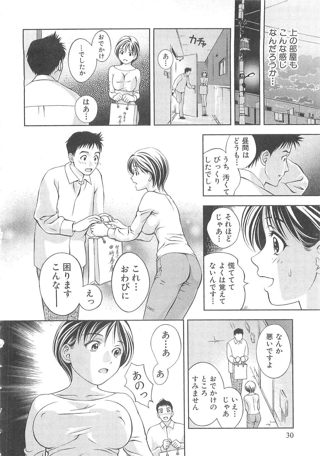 Tenshi no Kyuu - Angel's Pretty Hip 30