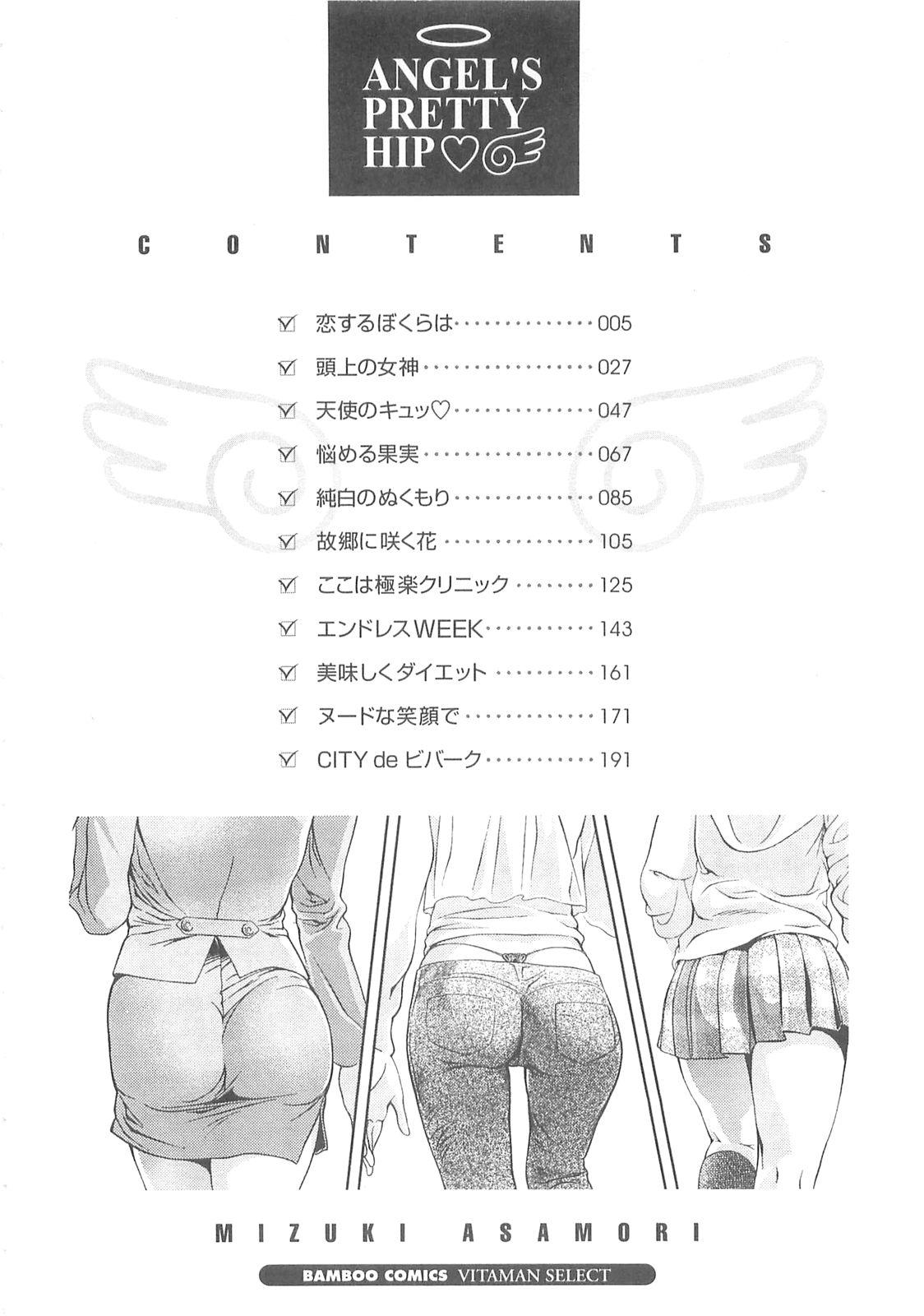 Tenshi no Kyuu - Angel's Pretty Hip 4