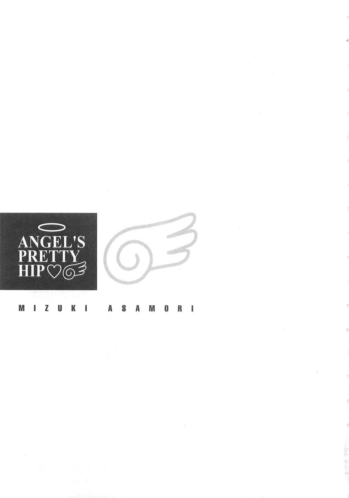 Tenshi no Kyuu - Angel's Pretty Hip 83