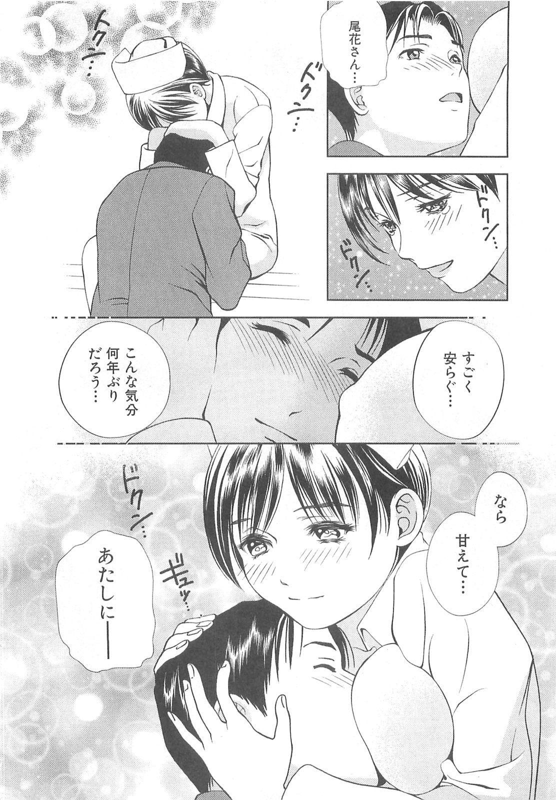 Tenshi no Kyuu - Angel's Pretty Hip 96