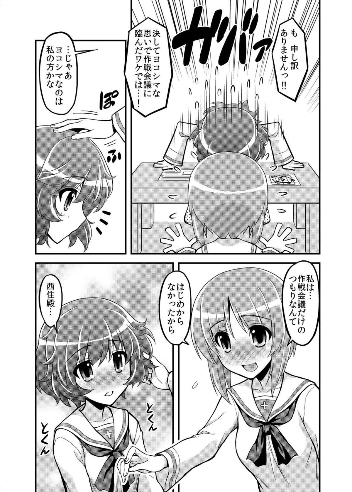 Girls und Girls 5