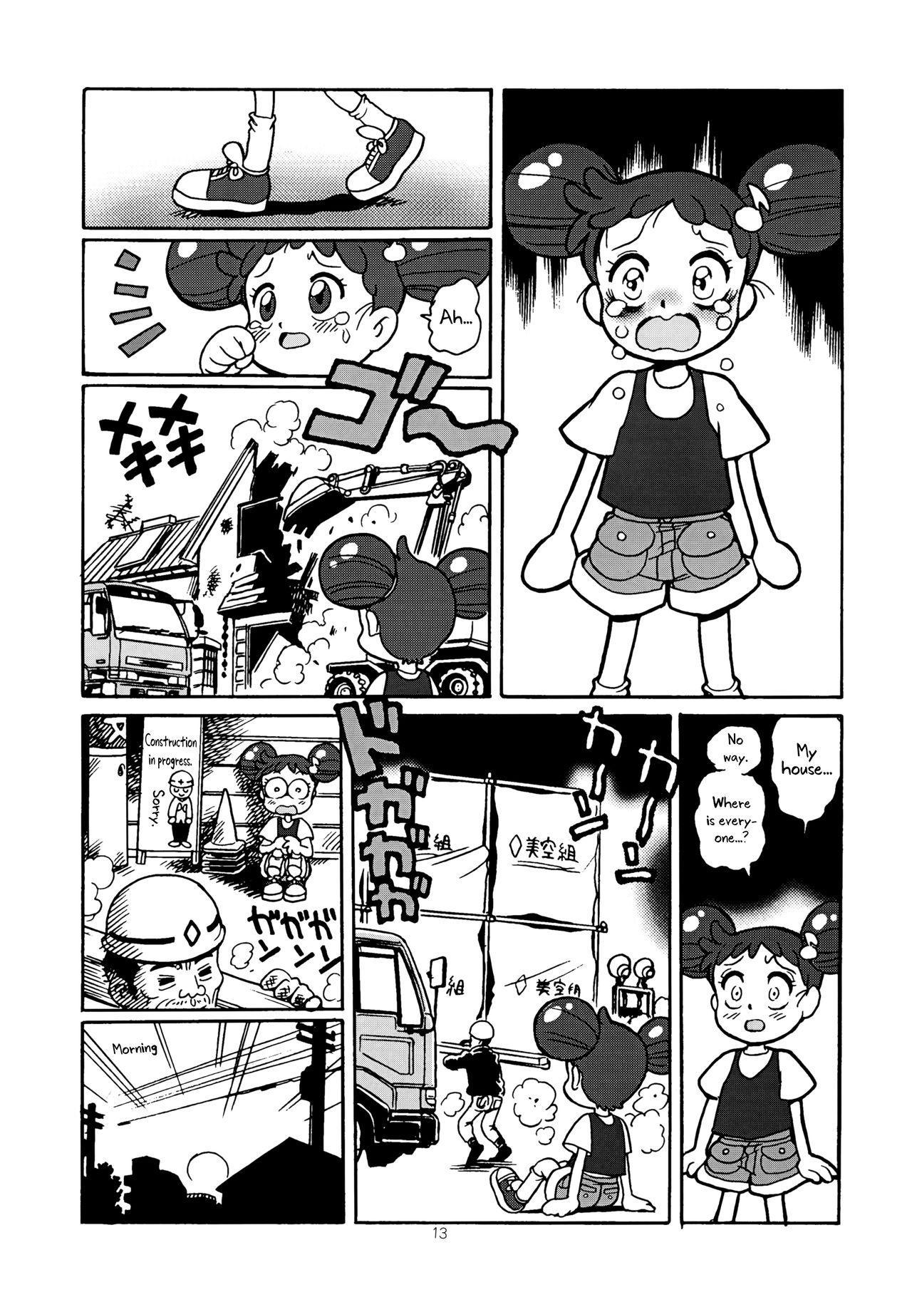 Yuusaku No Doremi♪ 15