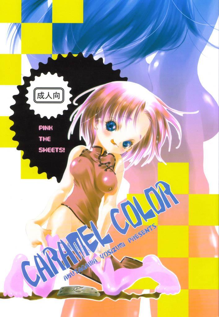 Caramel Color 0