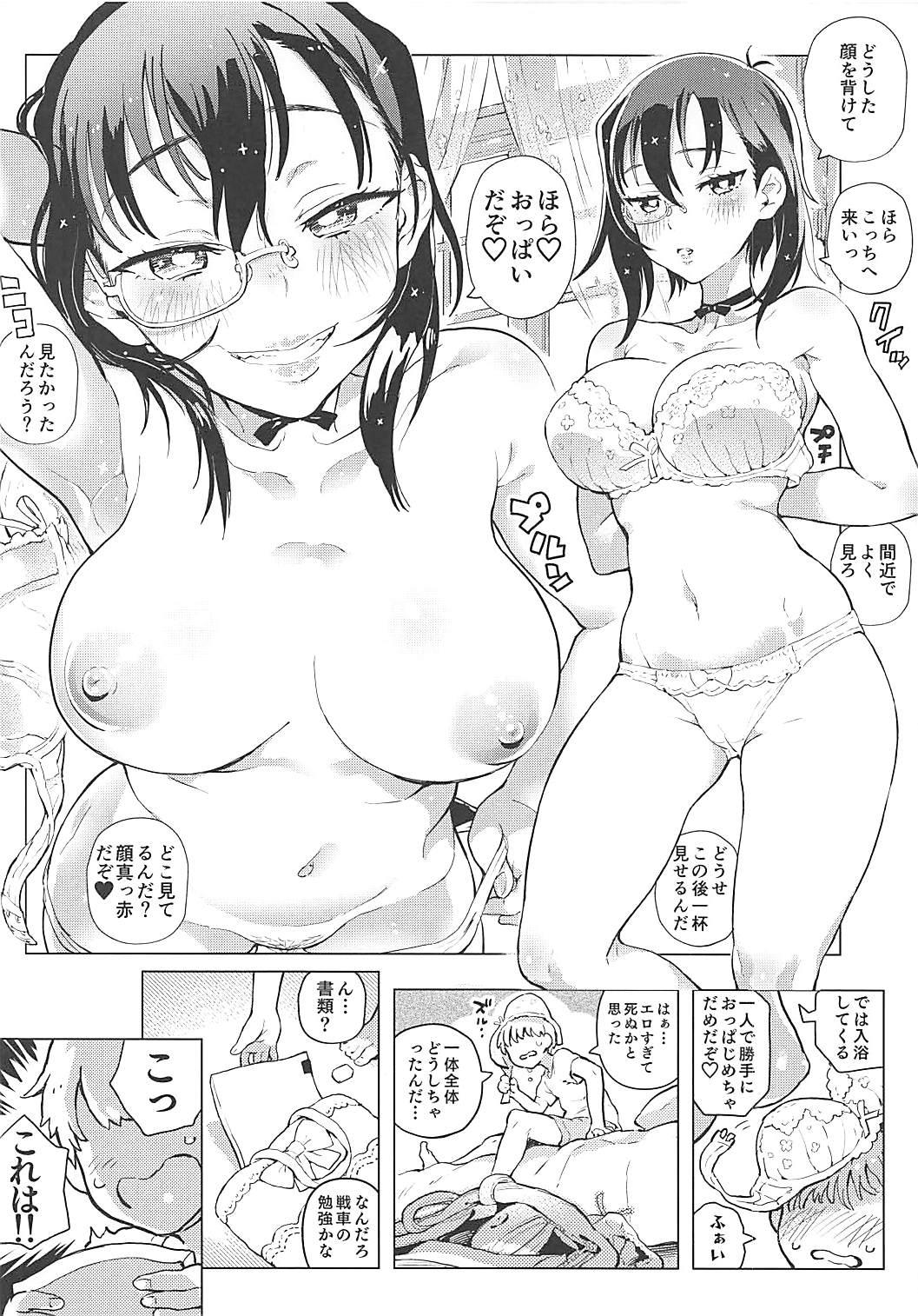 (Panzer Vor! 15) [Norinko] momon 2018-05 Hisshou Momo-chan Senpai no Perfect Date Plan (Girls und Panzer) 3