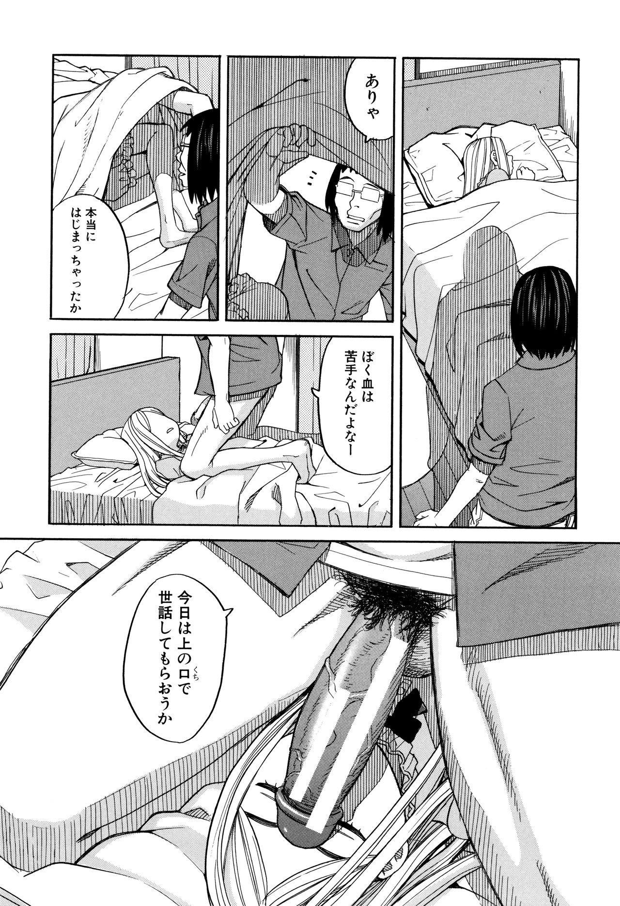 Suimin Rape 30