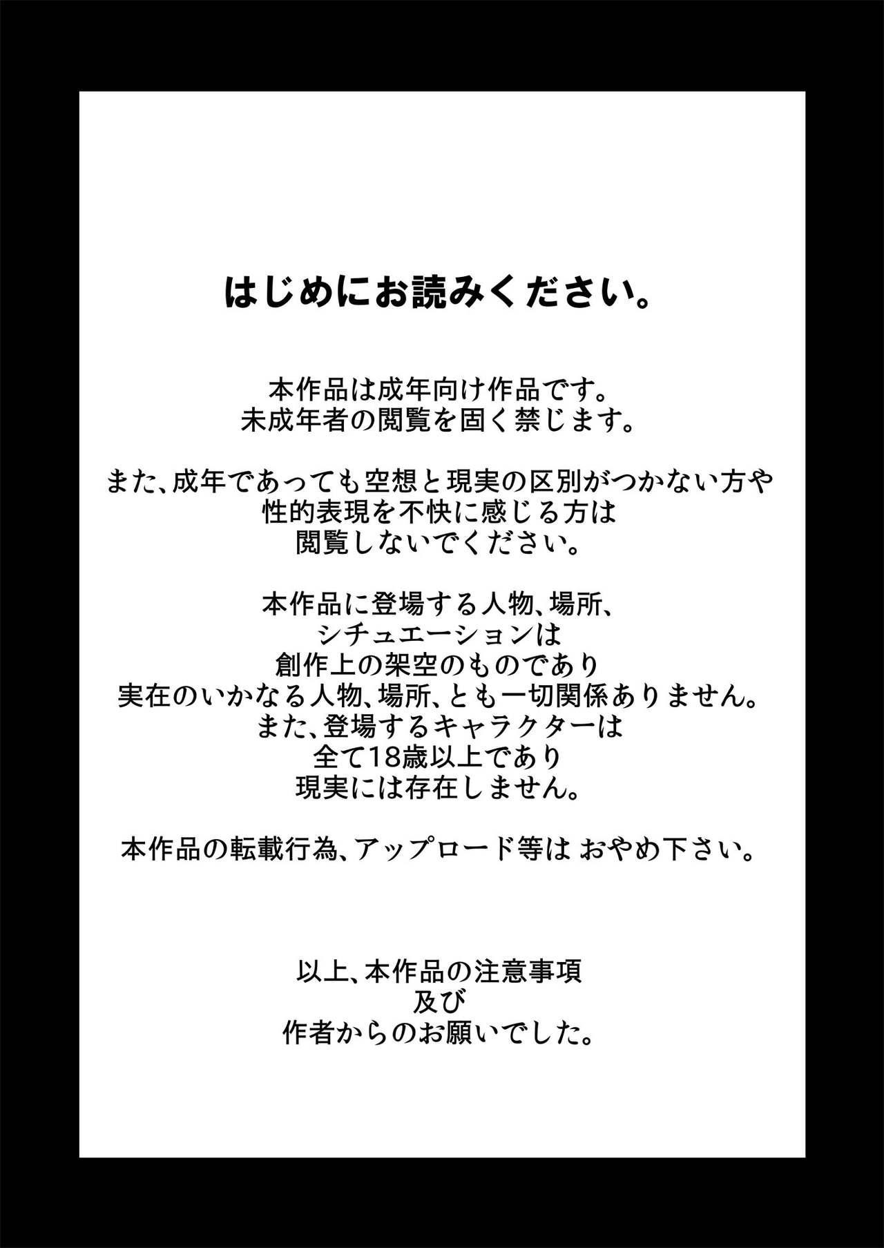 Shota Kyoudai to Tonari no Oba-san.   Two shota brothers and an older woman in the neighbourhood. 1
