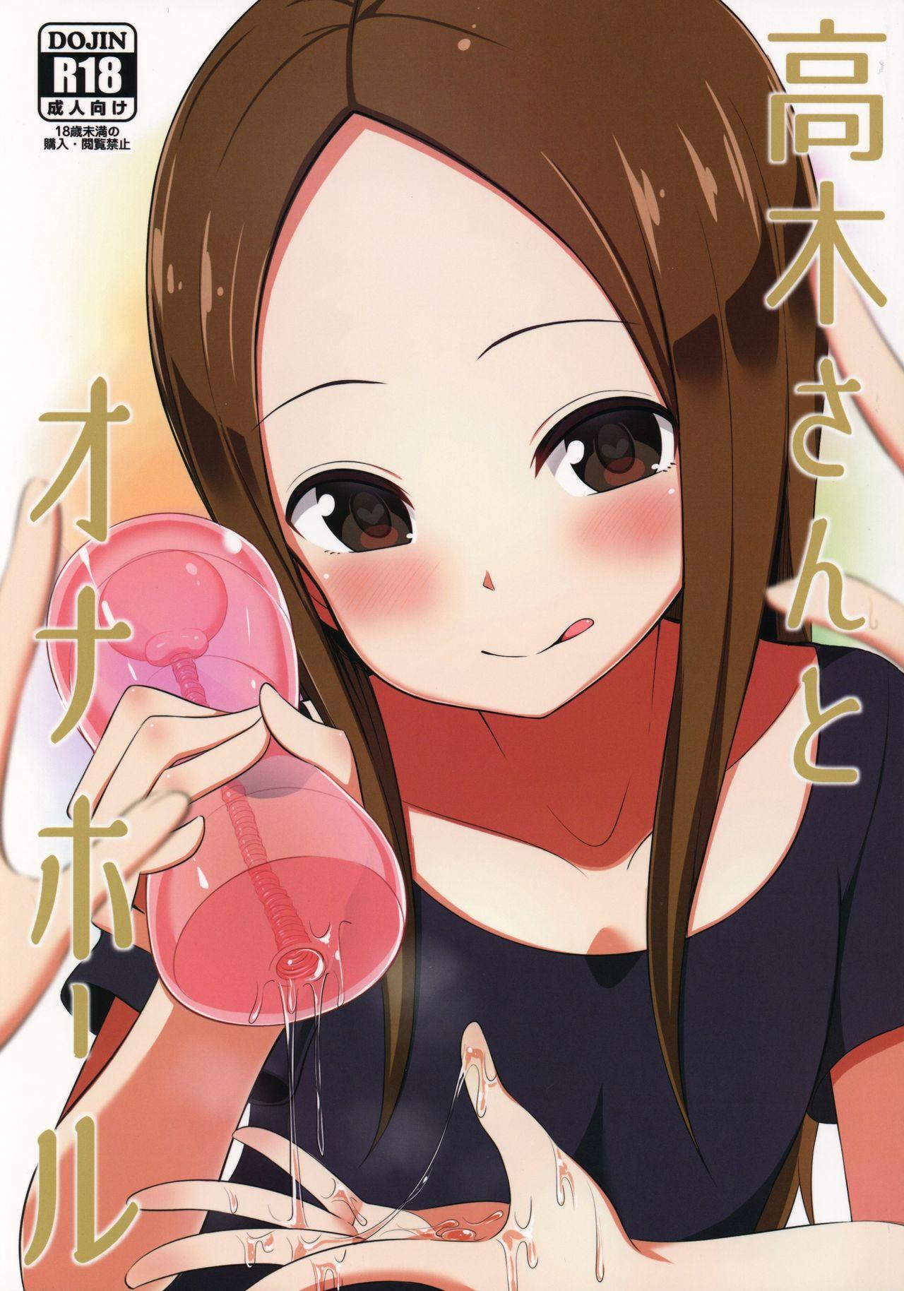 Takagi-san to Onahole 0