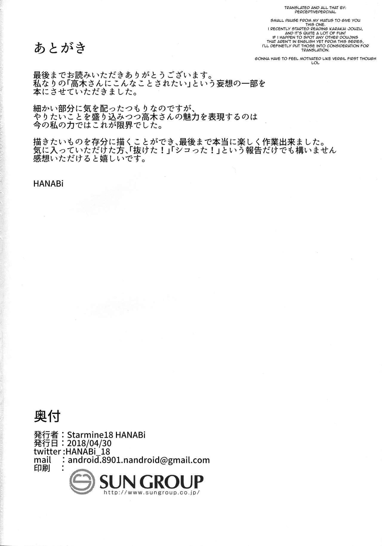 Takagi-san to Onahole 16