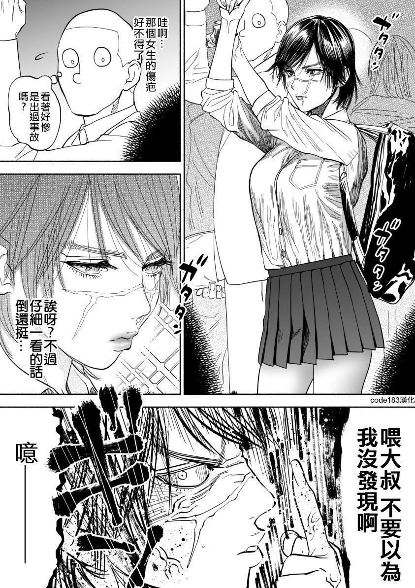 JK Sugimoto to Ogata 0