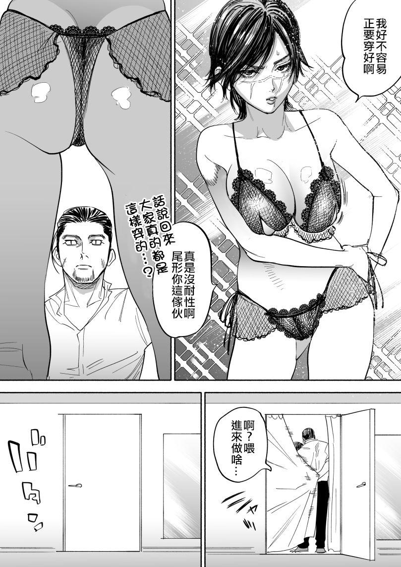 JK Sugimoto to Ogata 10