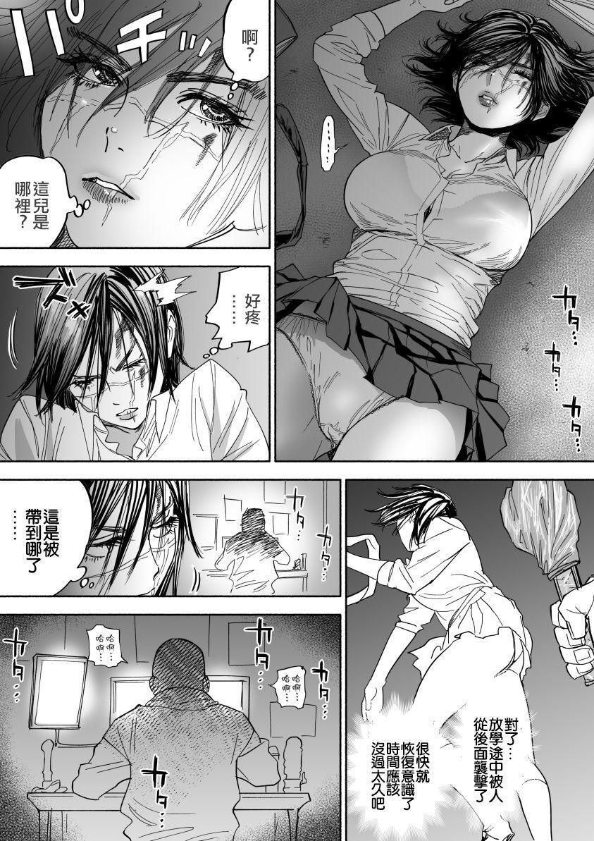 JK Sugimoto to Ogata 11