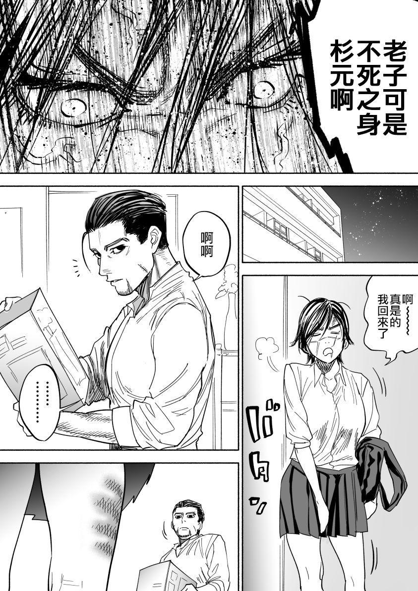 JK Sugimoto to Ogata 13