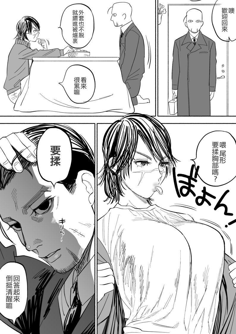 JK Sugimoto to Ogata 2