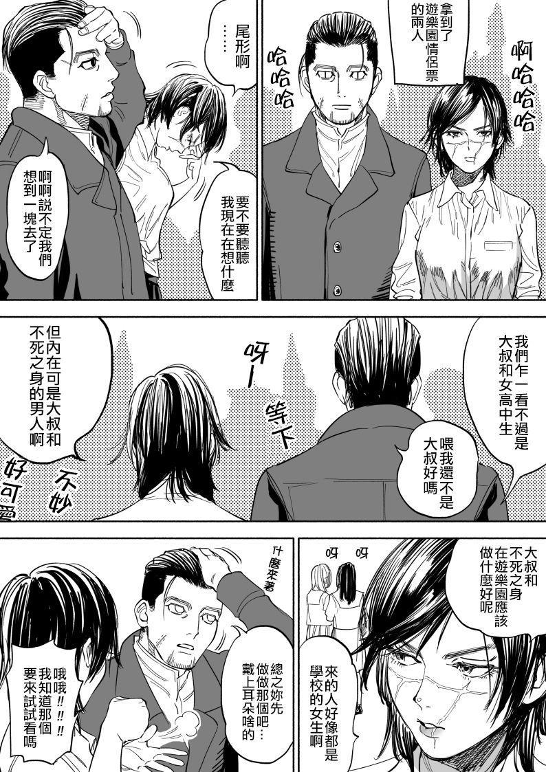 JK Sugimoto to Ogata 3