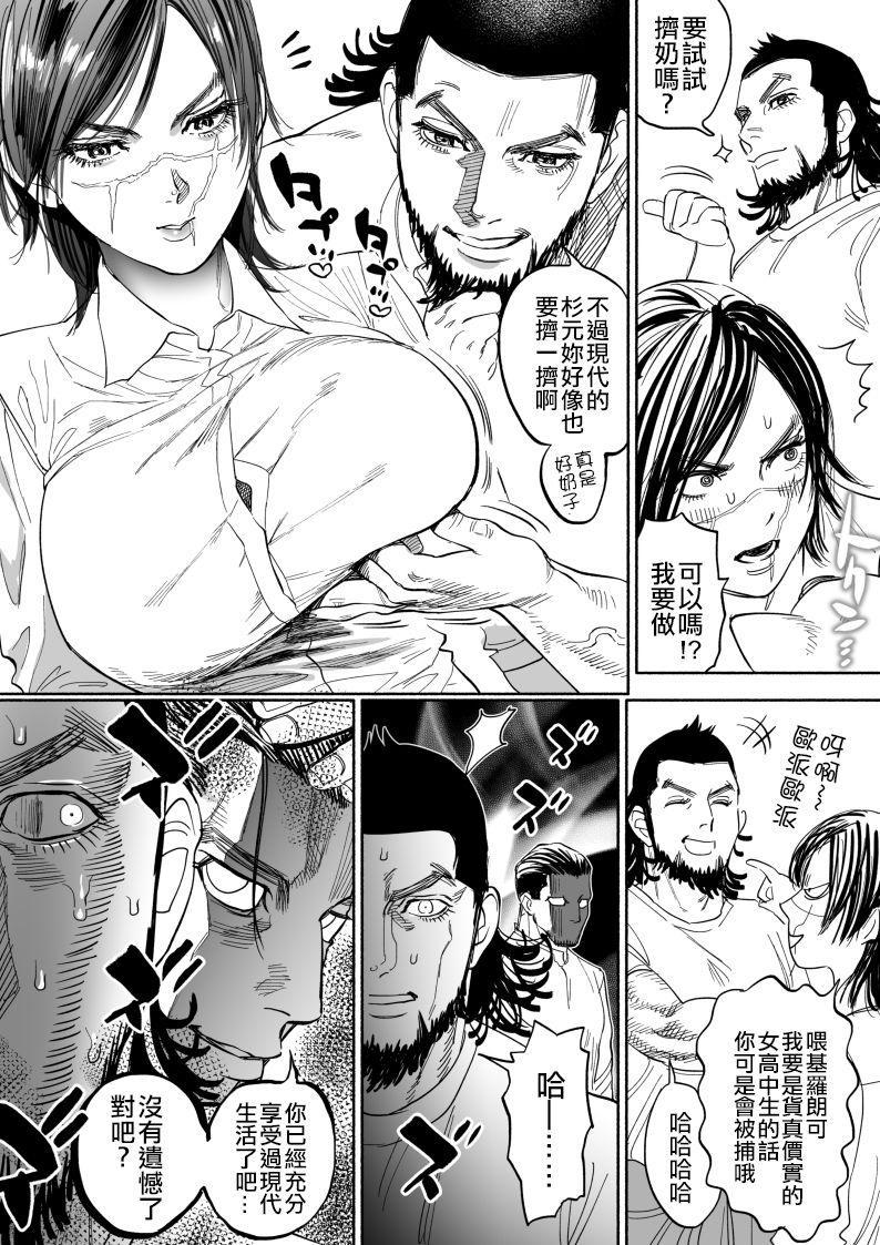 JK Sugimoto to Ogata 6