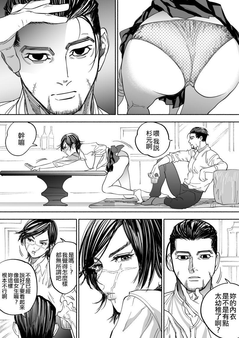 JK Sugimoto to Ogata 7