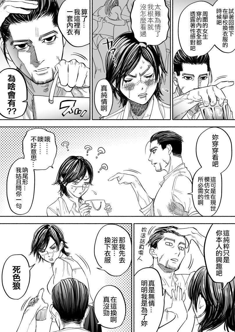 JK Sugimoto to Ogata 8