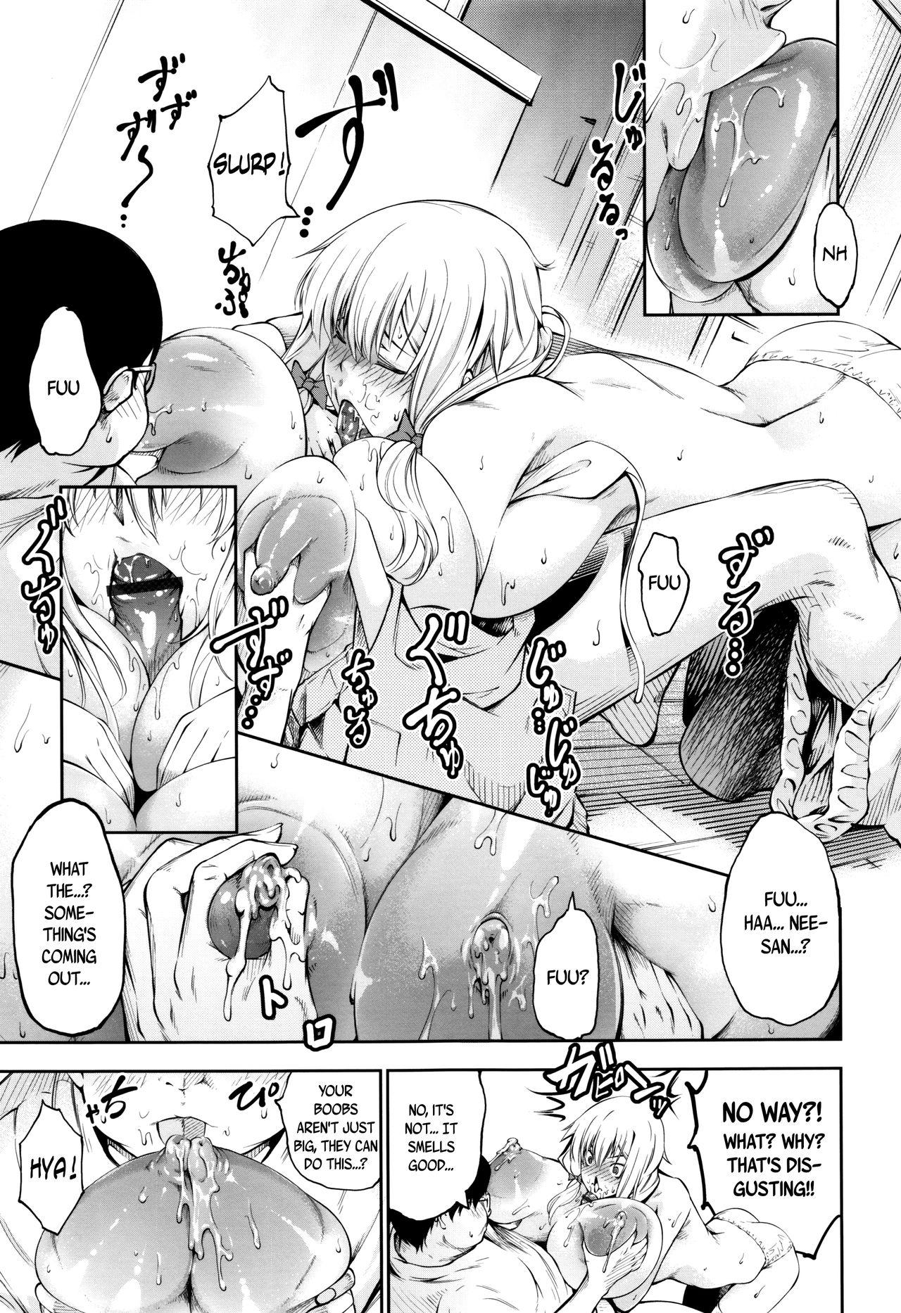 New! Type ♥ Ch. 0-1 16