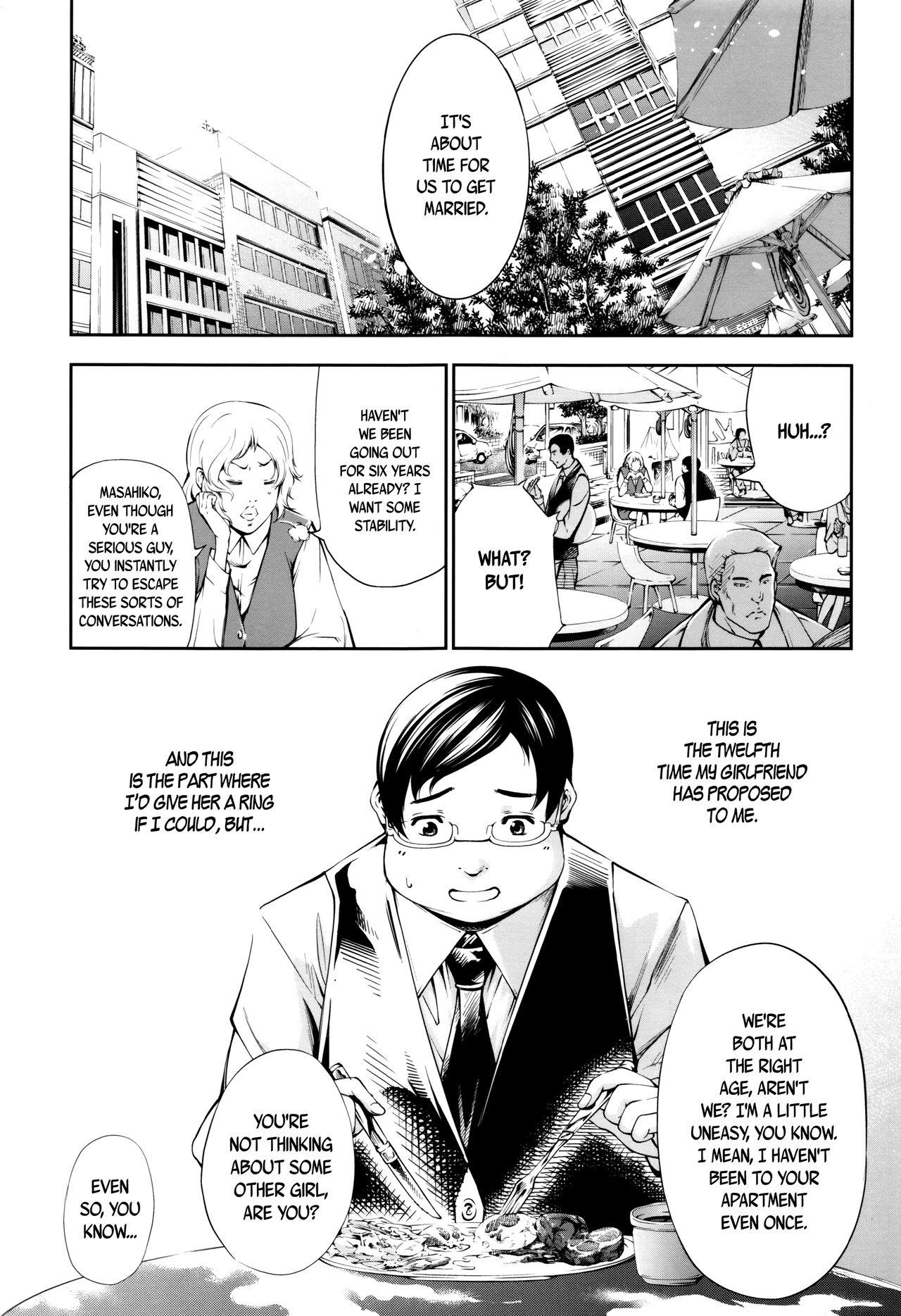 New! Type ♥ Ch. 0-1 8