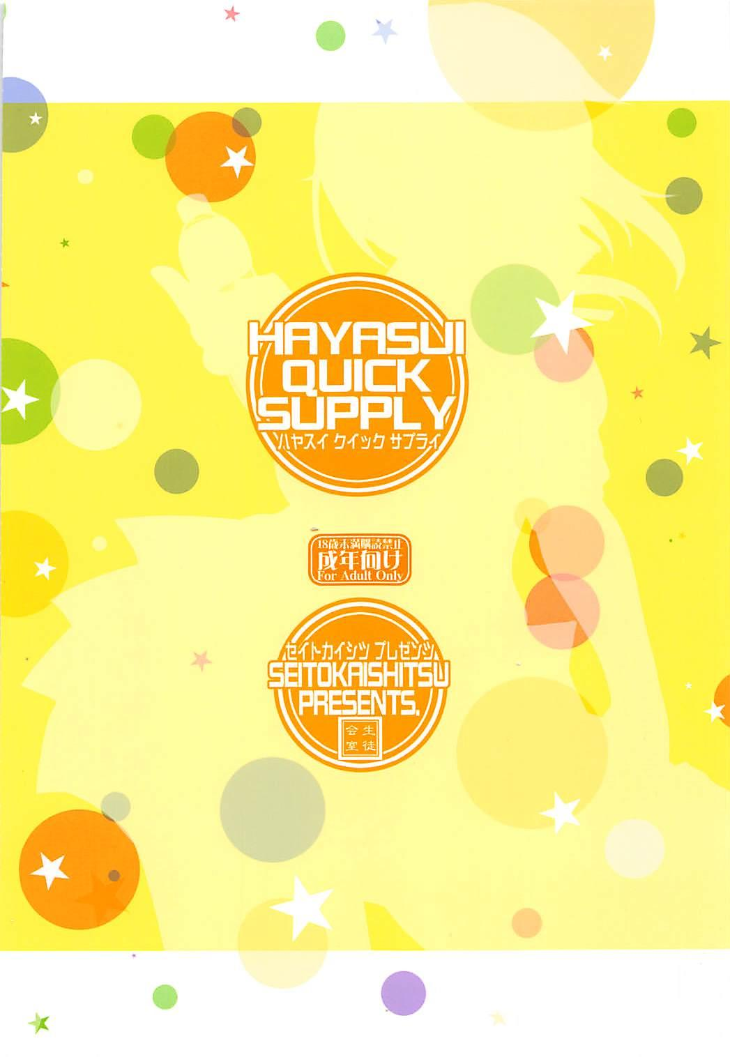 HAYASUI QUICK SUPPLY 25